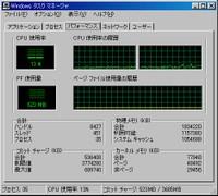 Cpu2_sky_ie6