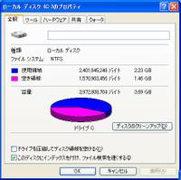 512mbrecovery01