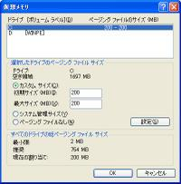 512mbrecovery02