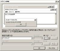 Desktop04