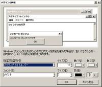 Desktop08