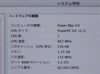 Maccpu800_867_03
