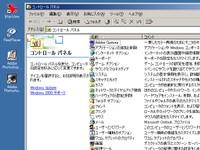 Win2kdesktop01_1